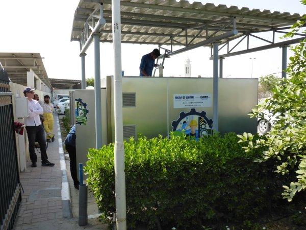 Reinigt Abwasser zur Nutzung in einer Autowaschanlage