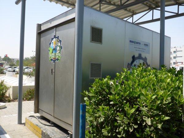 eine MENA-Water MBR Kompaktanlage